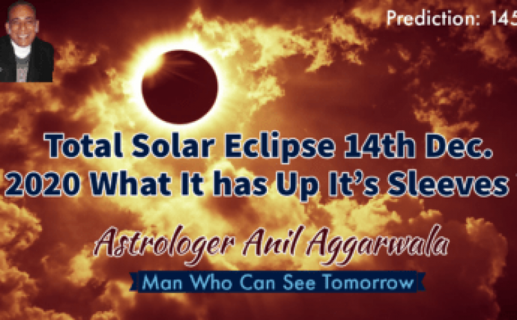 Total Solar Eclipse 14th Dec. 2020 What It has Up It's Sleeves ? Astrologer Anil Aggarwala